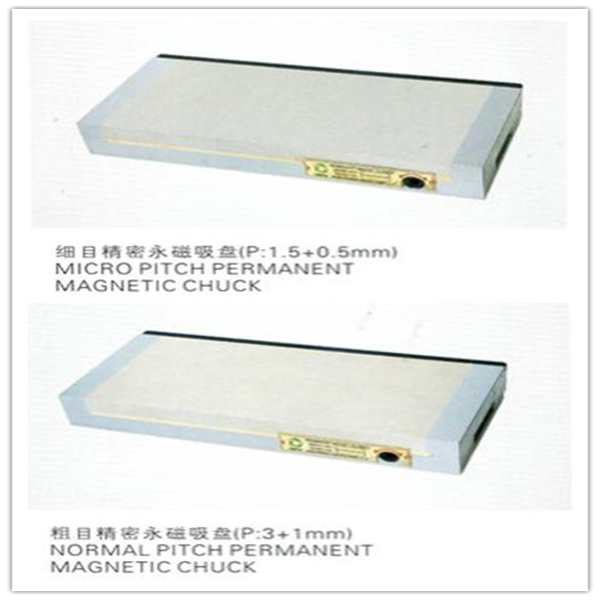 Rectangle steel permanent magnetic chuck